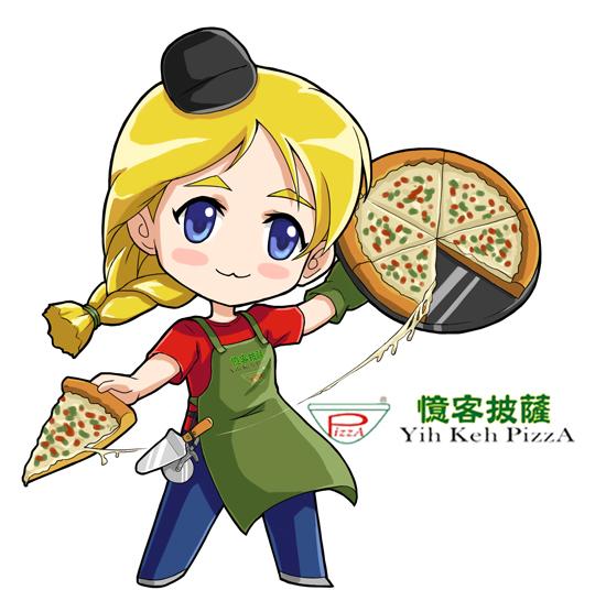 「憶客披薩」的圖片搜尋結果